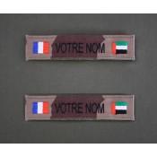 Bande Patro OTAN CE et Sable avec Drapeau France / pays Moyen Orient (4)